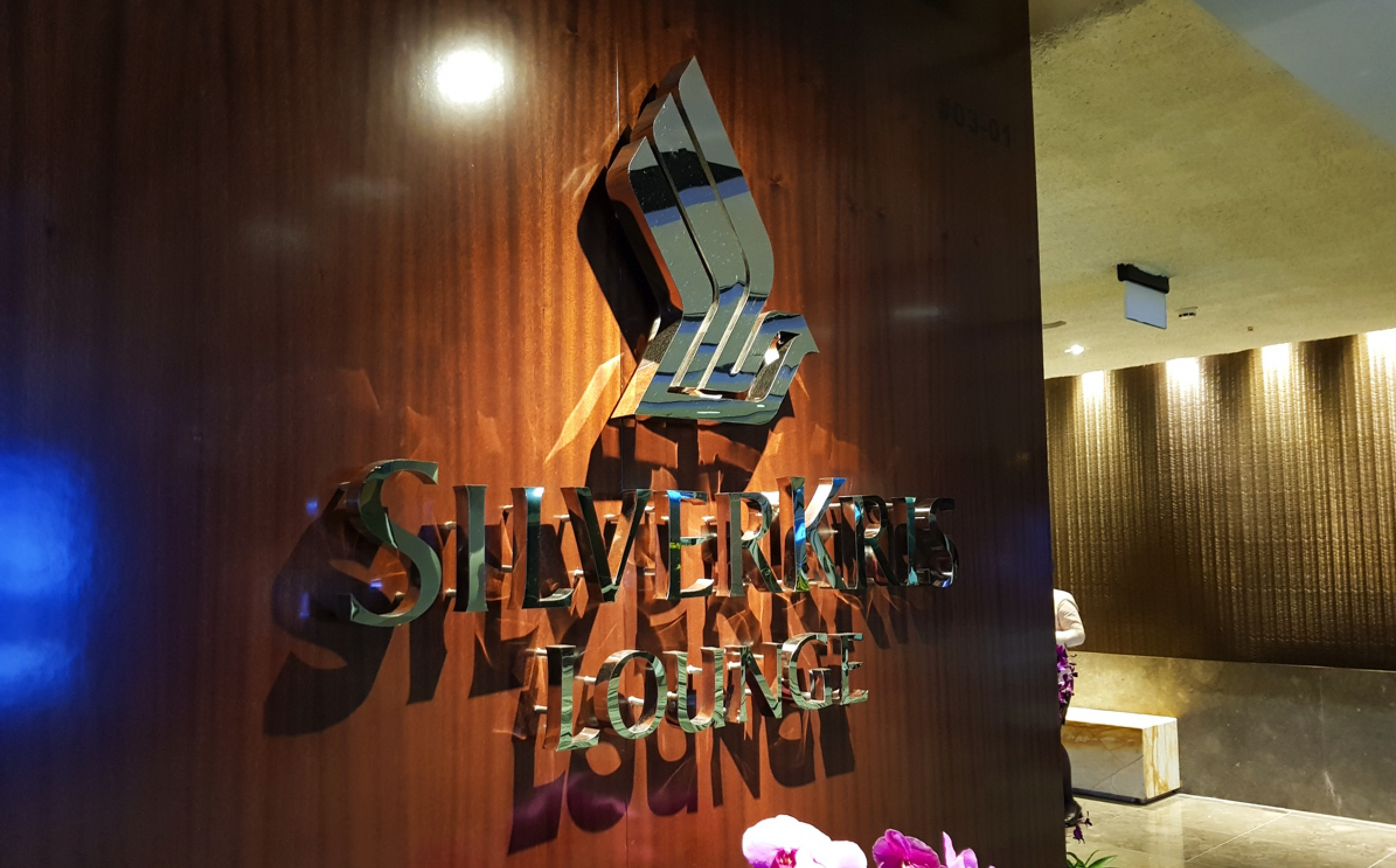 Singapore Airlines SilverKris Lounge Changi T3 overview - Point Hacks NZ