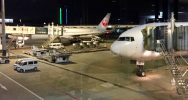 Japan Airlines 777-300 on tarmac
